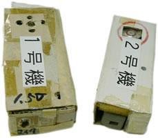 shuonki_paper
